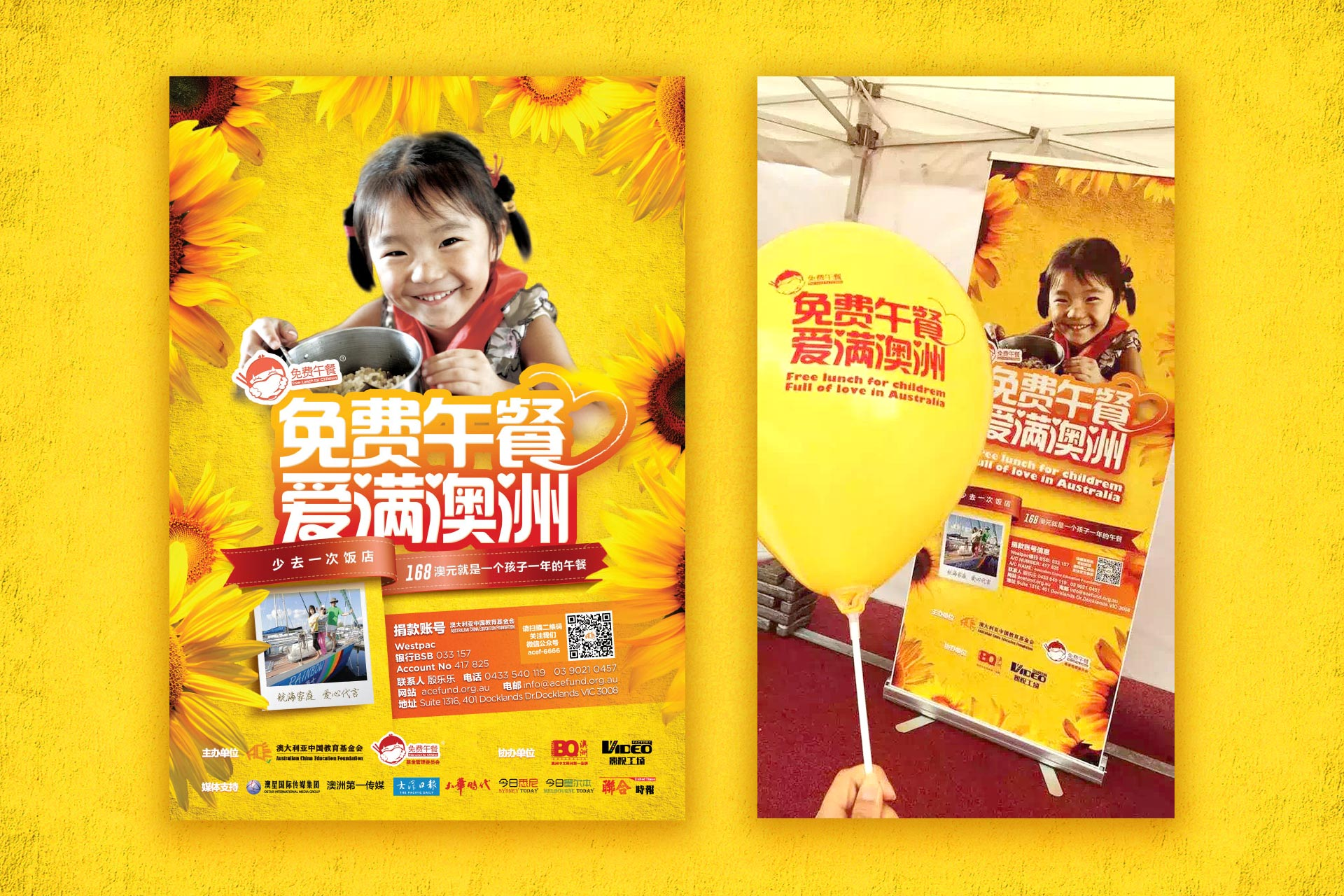 charity key visual design by Z Creative Studio Branding & Graphic Design Melbourne