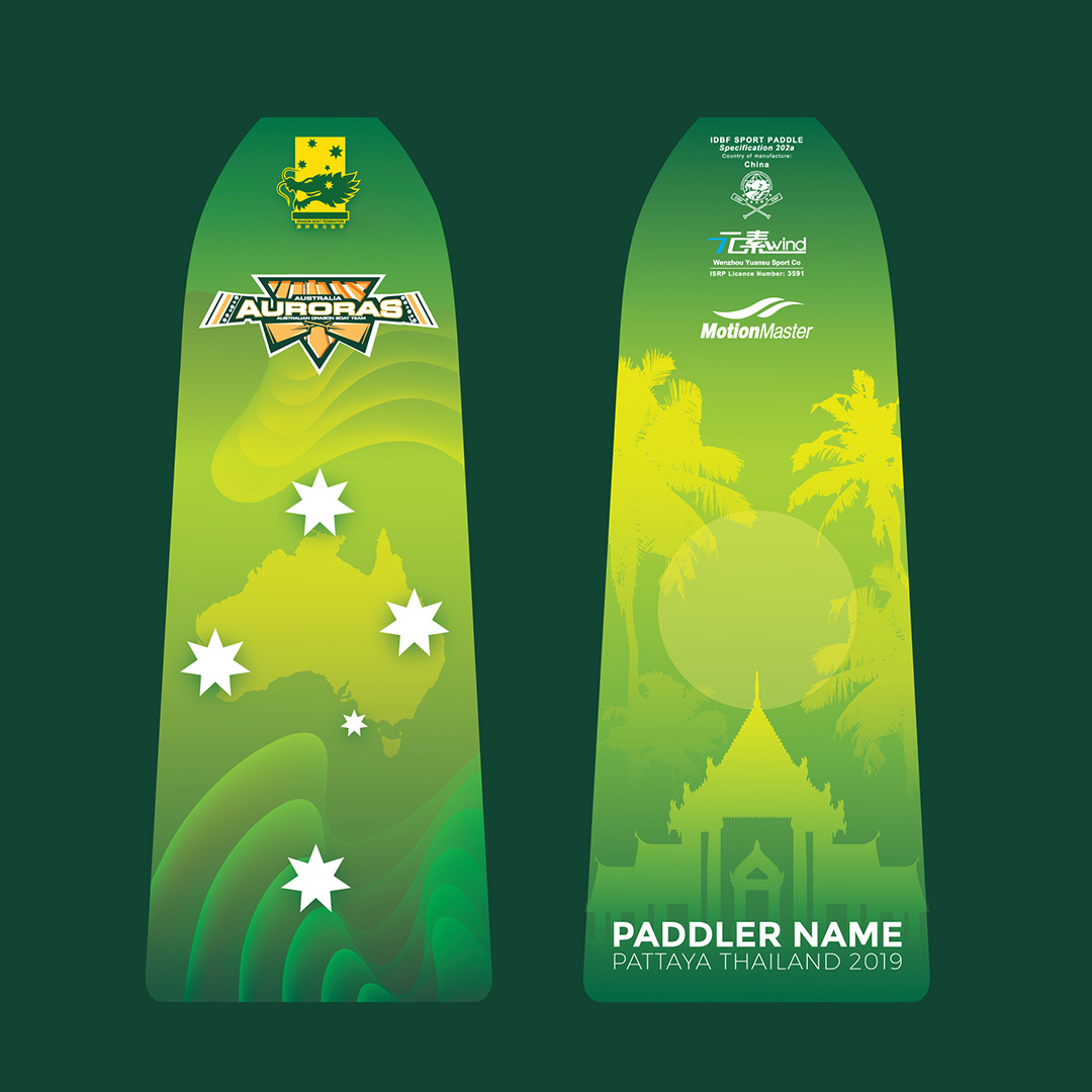 Dragon Boat Paddle Design by Z Creative Studio Branding & Graphic Design Melbourne
