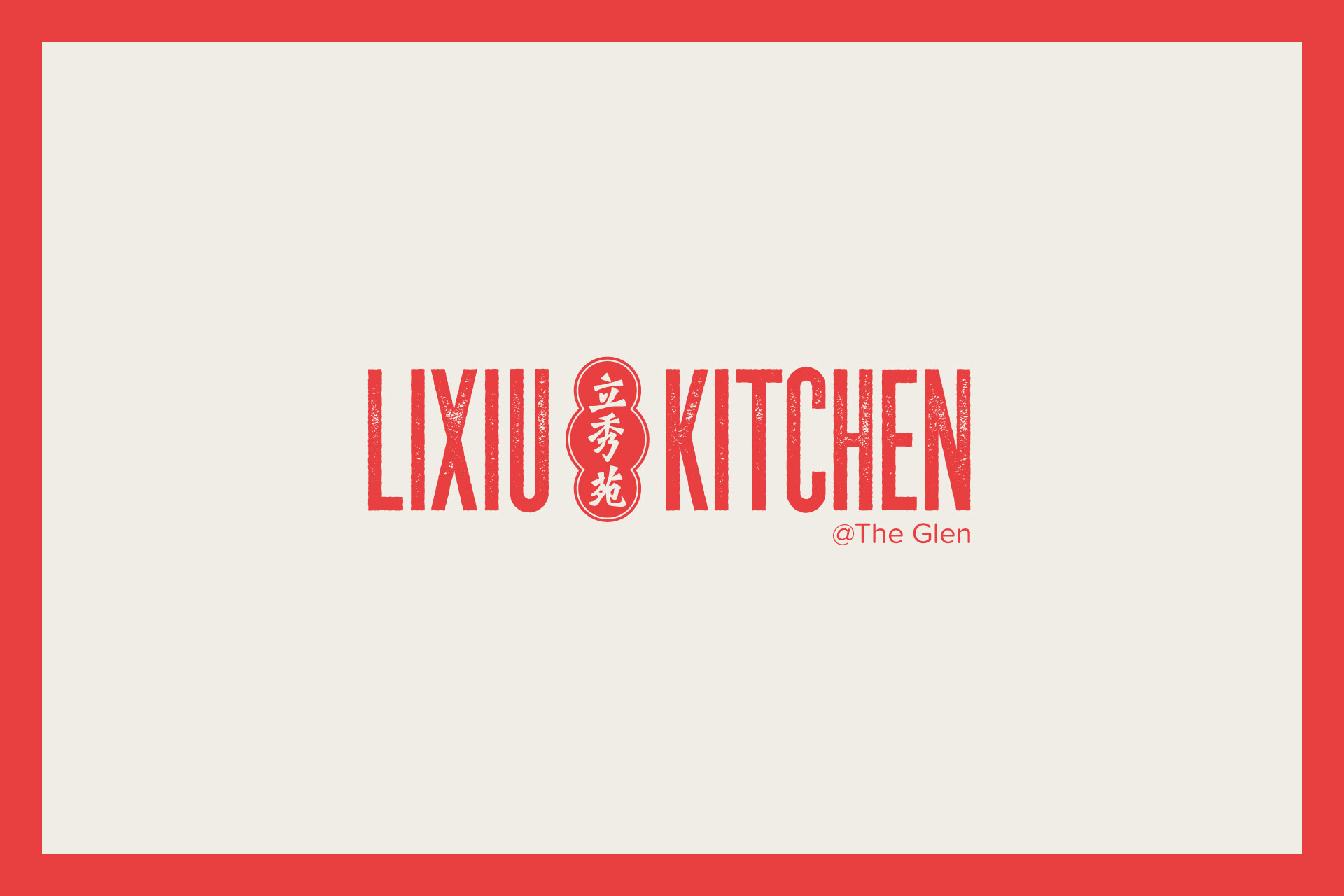 Li Xiu Kitchen branding by Z Creative Studio Branding & Graphic Design Melbourne