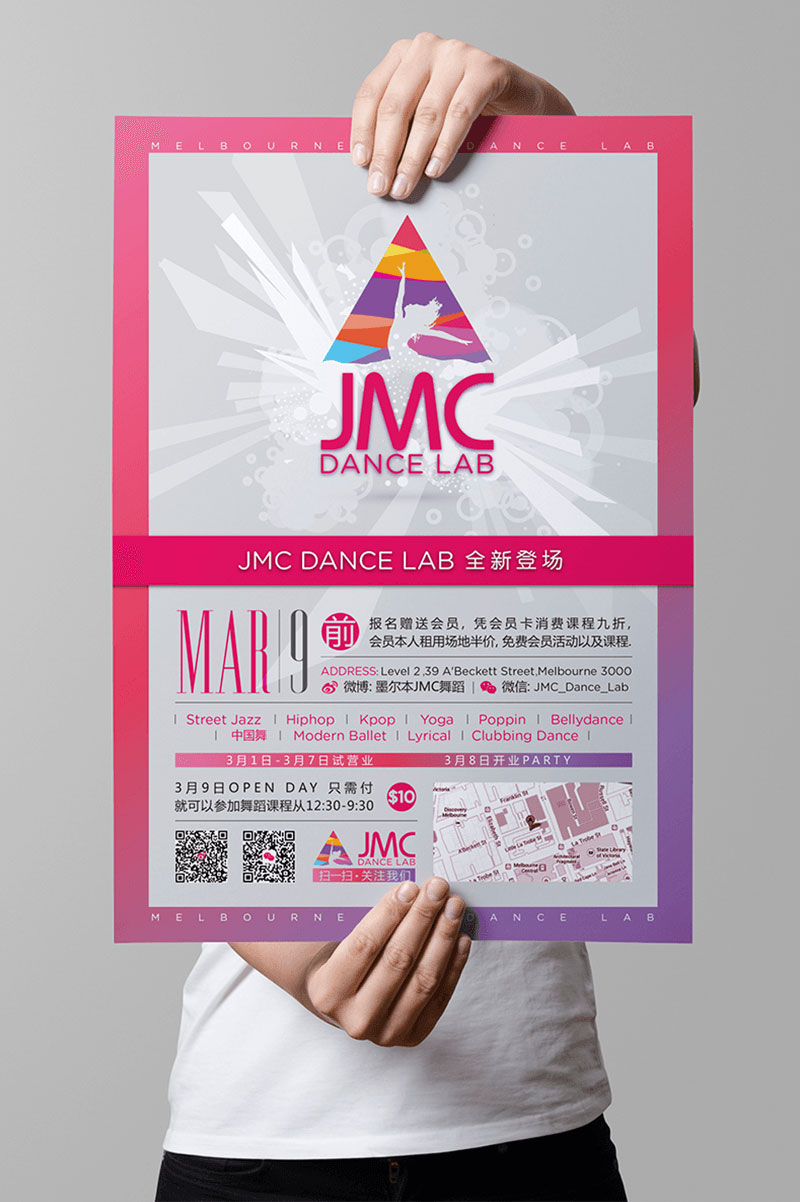 JMC dance lab branding by Z Creative Studio Branding & Graphic Design Melbourne
