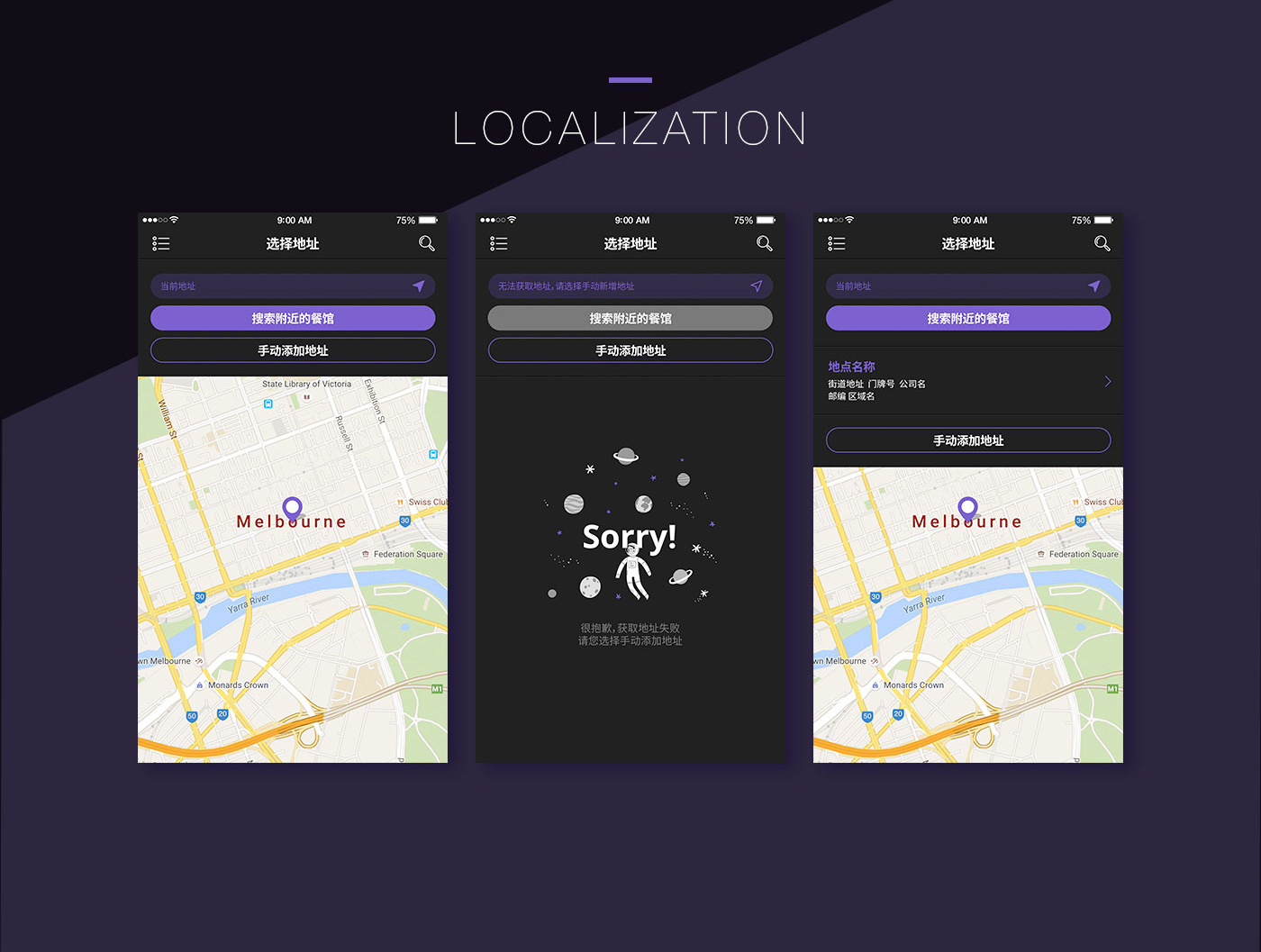 App and web design by Z Creative Studio Branding & Graphic Design Melbourne