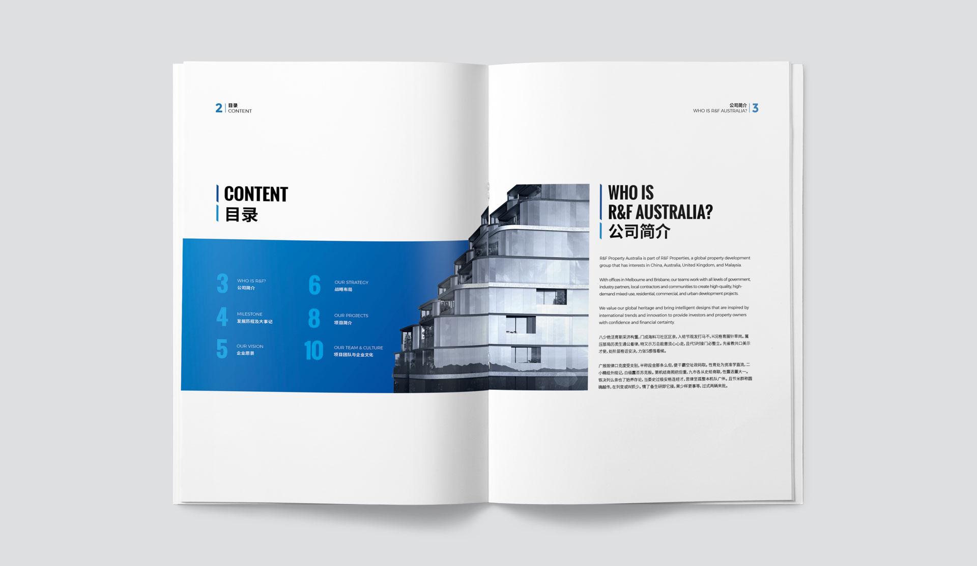 brochure deisgn by Z Creative Studio Branding & Graphic Design Melbourne