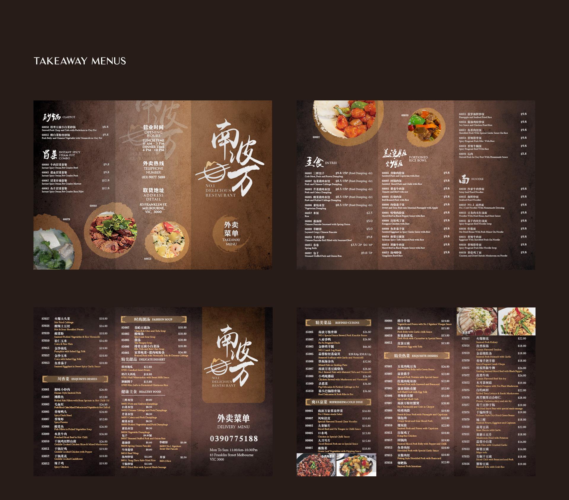 restaurant menu design by Z Creative Studio Branding & Graphic Design Melbourne