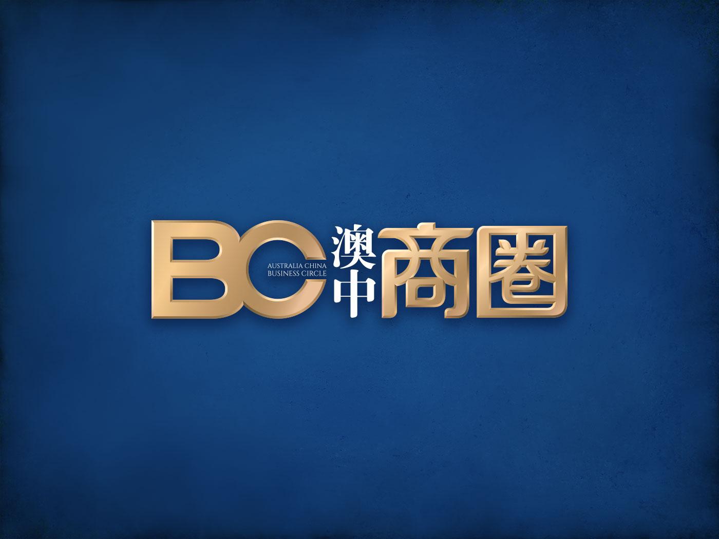 bc branding & magazine design by Z Creative Studio Branding & Graphic Design Melbourne