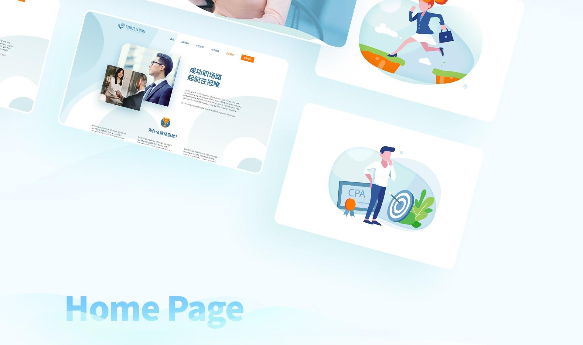 Guanwei Accounting web design by Z Creative Studio Branding & Graphic Design Melbourne