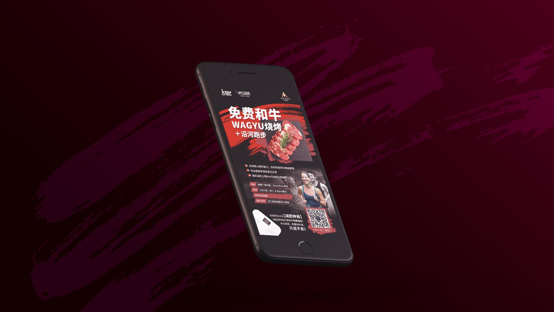 Keep on Running Club web design by Z Creative Studio Branding & Graphic Design Melbourne