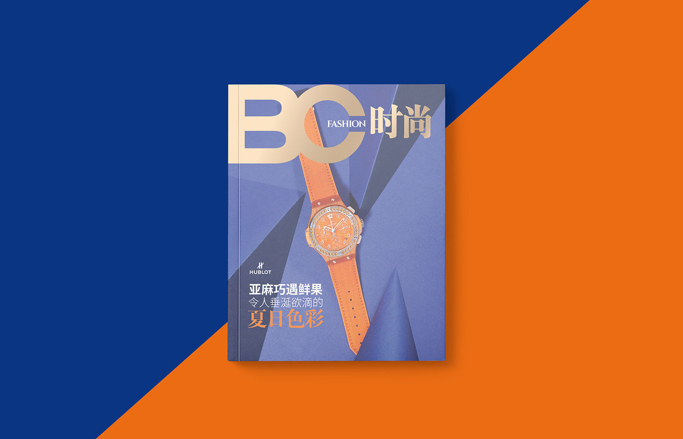bc branding & magazine design by Z Creative Studio Branding & Graphic Design Melbourne