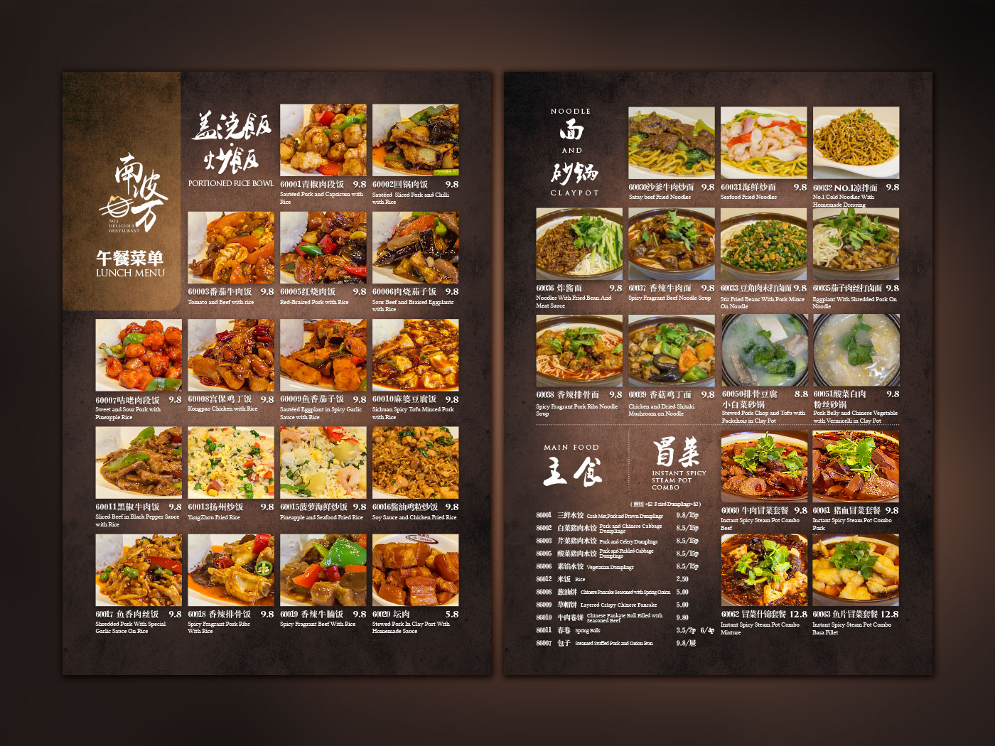restaurant menu design by Z Creative Studio Branding & Graphic Design Melbourne